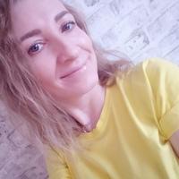 Наталия, 38 лет, Рак, Шакаве