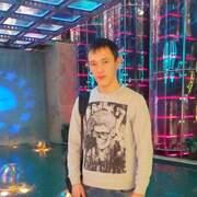 Nurik 29 Москва