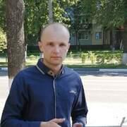 Denis Bunos 26 Солигорск