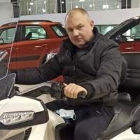 Вячеслав, 45 лет, Телец, Сергиев Посад