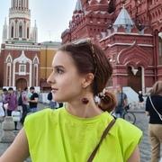 Анна 23 Москва