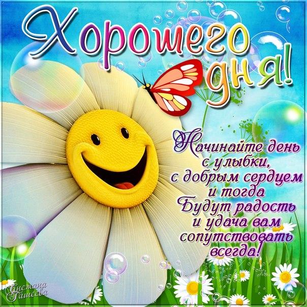 Поздравление с улыбкой в прозе