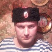 Михаил 37 Алчевск
