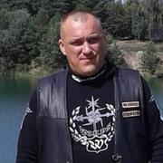 Ігор 40 Иваничи