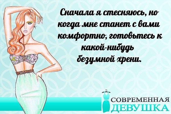 массаж читать психологию про женщин татарского языка