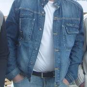 Евгений, 44