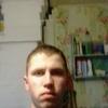 Валерий, 30, г.Мошенское