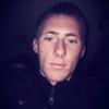 Максим, 21, г.Азов