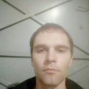 Дима 38 Белгород