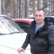 Аркадий э 33 Барнаул