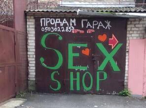 Объявления знакомств новокузнецке