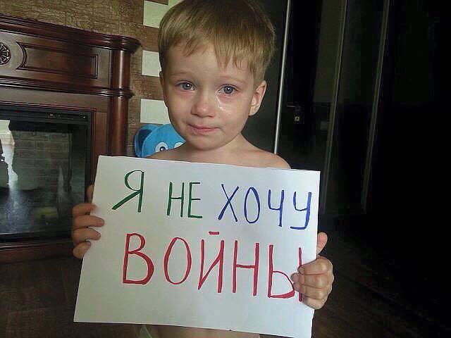 Донбасс:В слова о перемирии не верим, Украина постоянно по нам стреляет. За что по нам бьют? - Страница 13 L9KEsH1zpV