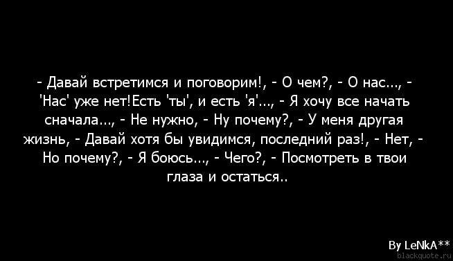 devushki-rulem-paren-zahotel-nachat-vse-snachala-dvoynoe