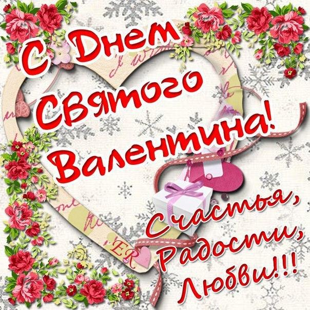 Геодезия логотипы, с днем святого валентина открытки другу