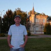 АРТУР 53 Белгород