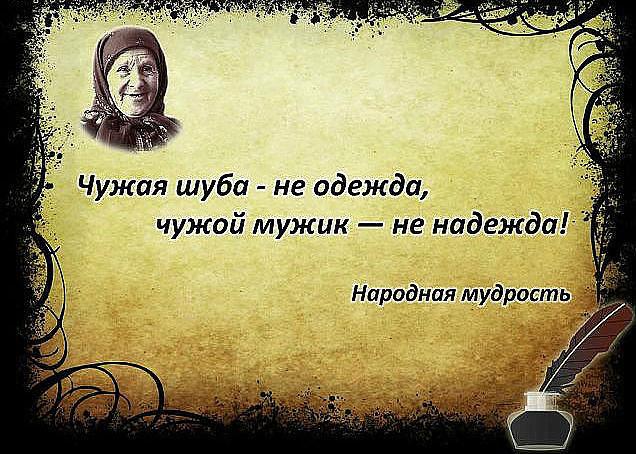Позитивом жизни, мудрость жизни в картинках с надписями на азербайджанском языке