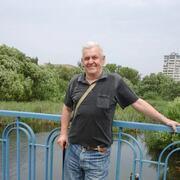 Григорий Халимончук 69 Москва