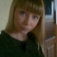 Елена, 33 года, Дева, Ульяновск