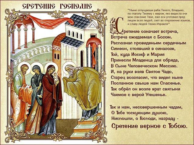 http://f1.mylove.ru/p819IX12xC.jpg
