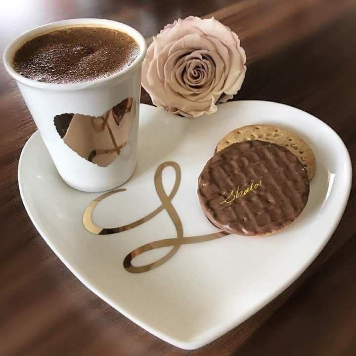 кофейные чашки поздравления лес