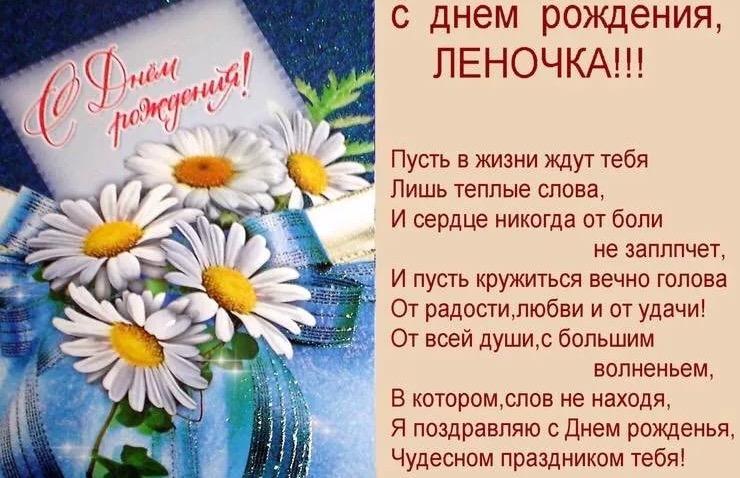 Открытки, открытки для подруги лены