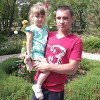 Вячеслав, 32 года, Близнецы, Черниговка
