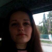 Снігова королева, 20 лет, Телец, Тернополь