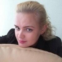 Ирина, 37 лет, Близнецы, Печора