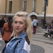 Евгения 30 Москва