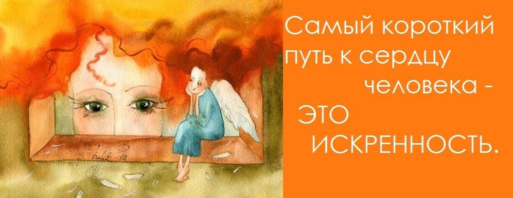 День работников, открытка путь к сердцу