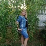 Юлия 34 Херсон