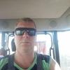 Евгений, 40, г.Курск