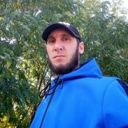 Ислам 32 Бишкек