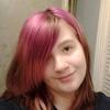 Esha Dawn Antone, 25, г.Бангор