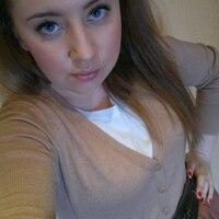 Полина, 27 лет, Лев, Иркутск