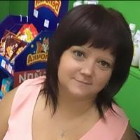 Анна, 41 год, Весы, Самара