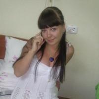 Екатерина, 31 год, Близнецы, Кстово