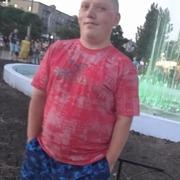Дмитрий 32 Северодонецк