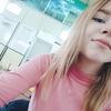 София, 19, г.Славянск-на-Кубани