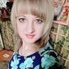 карина, 28, г.Курск