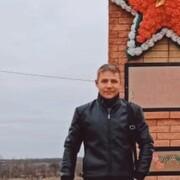Максим 32 Красноярск