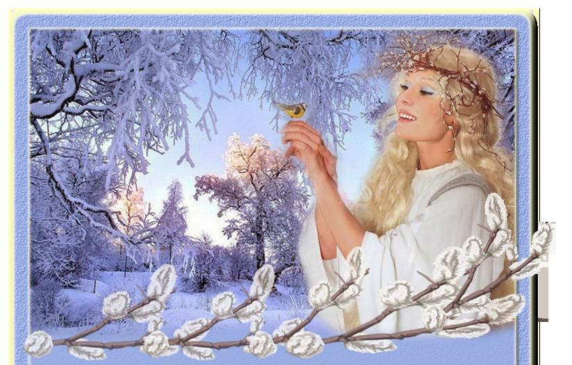 Картинки зима и весна встретились