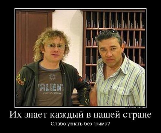 Фото русских бабок без грима