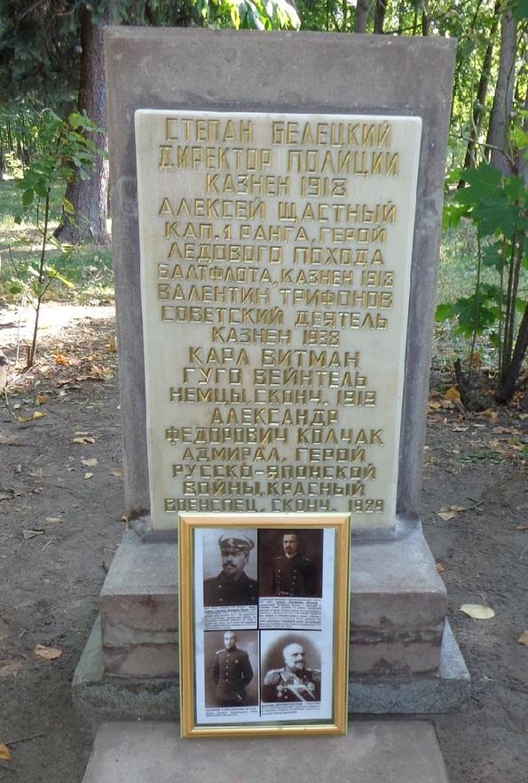 Мемориал Примирения народов у Храма Всех Святых на Соколе. Y_2Po827vNhVt5Nh7